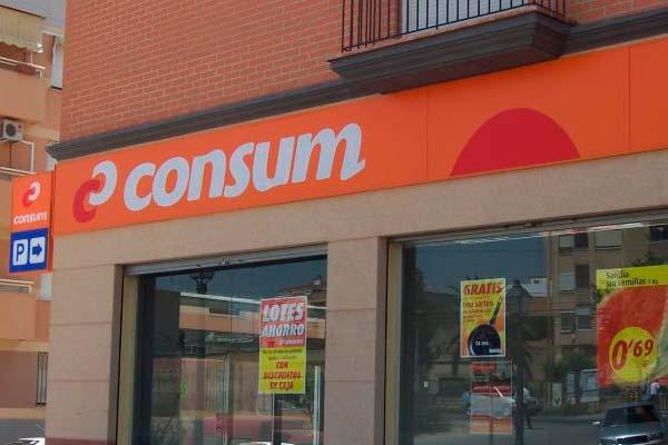 Los supermercados Consum son una excelente opción para encontrar trabajo y enviarles nuestra candidatura